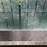 New England Holocaust Memorial