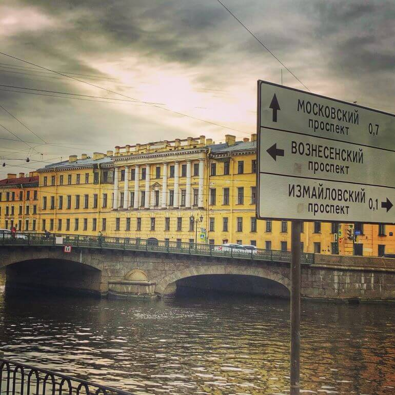 Scene along a canal in St. Petersburg, Russia